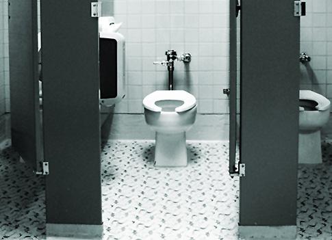 Why Do Public Toilets Have A Cut Out Jeffrey Mack